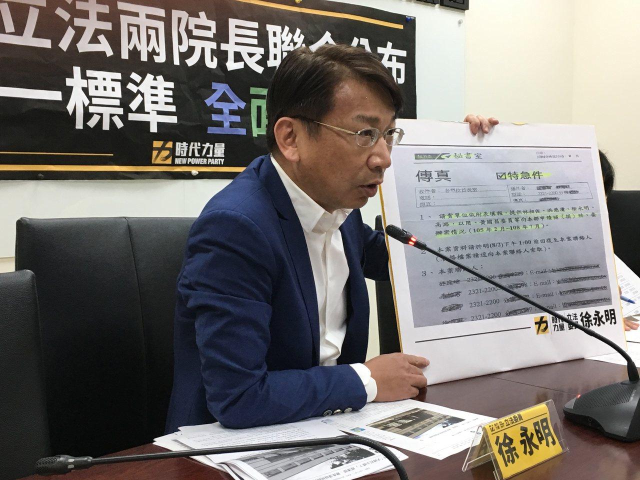 時代力量立院黨團總召徐永明。記者蔡晉宇╱攝影