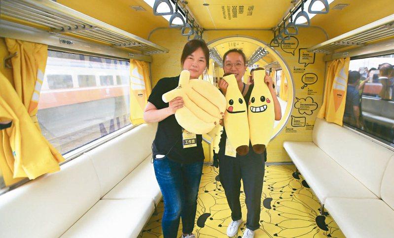「國立集集美術館彩繪列車」今起在集集支線行駛一整年。 記者陳正興/攝影