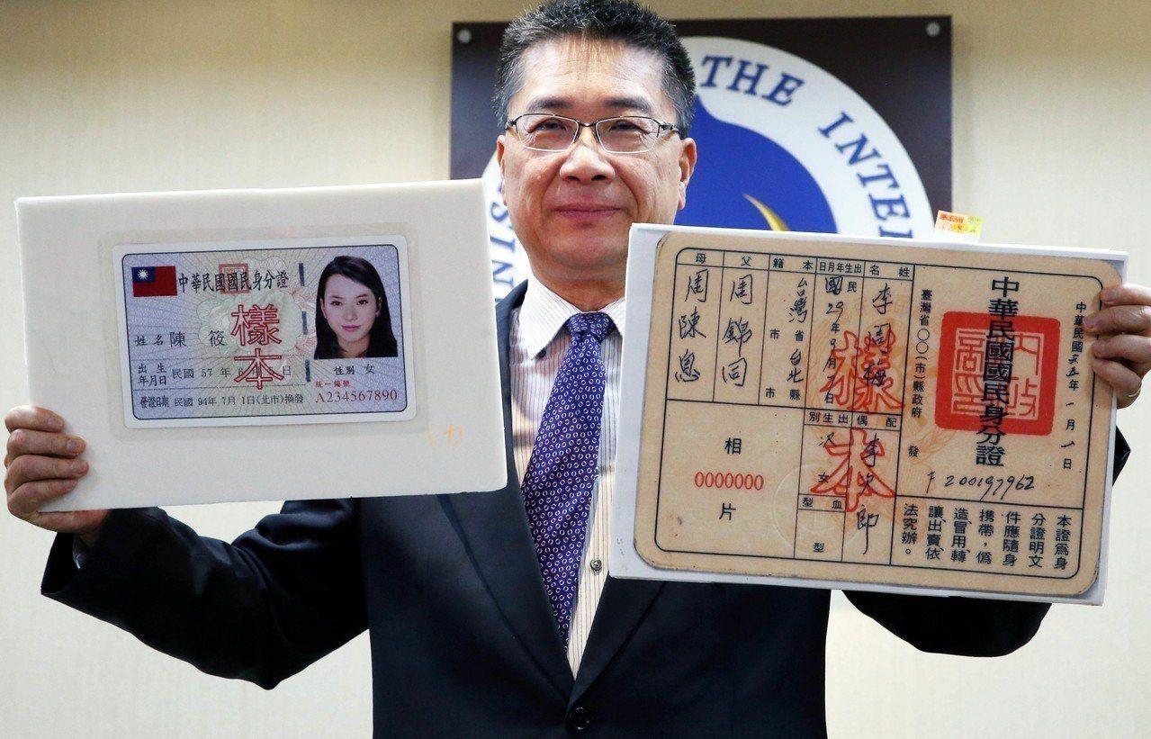 內政部長徐國勇明天將赴行政院會報告新式數位身分證設計規畫案。圖/聯合報系資料照片
