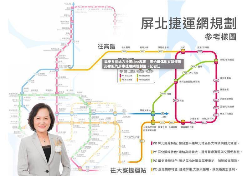 立法院長蘇嘉全妻子洪恆珠說,若參選立委會就農舍、年改、一例一休及屏北交通建設等提...