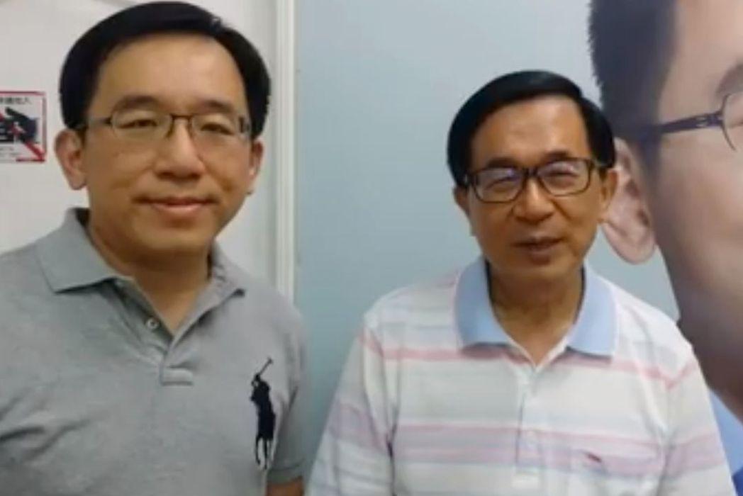 前總統陳水扁(右)支持「一邊一國行動黨」成立,但他的兒子陳致中看法不同。 圖/翻...
