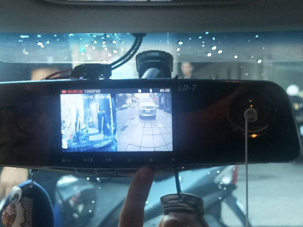 在行車記錄器上取得影音或資訊,如果車輛是共同使用,就沒有妨害秘密罪的疑慮。 記者...