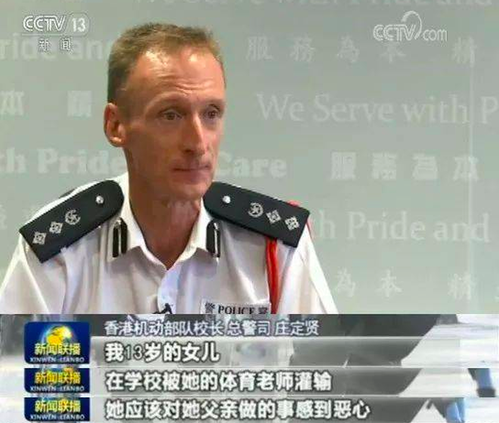 英籍警官莊定賢表示,他的妻子曾被辱罵,甚至連13歲的女兒甚至在校也受波及。圖/翻...