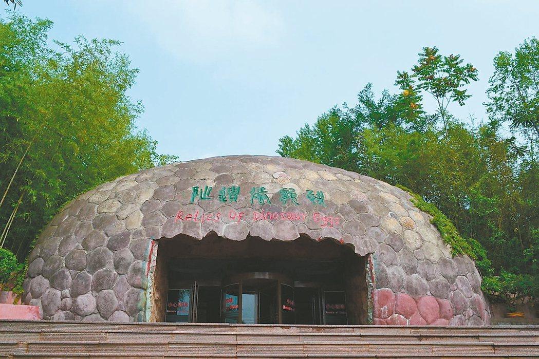 恐龍蛋遺址館,外型猶如一顆龐大的恐龍蛋。 特派員王玉燕/攝影