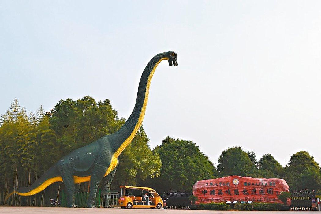 西峽恐龍遺跡園,出土眾多恐龍蛋化石與恐龍化石。 特派員王玉燕/攝影