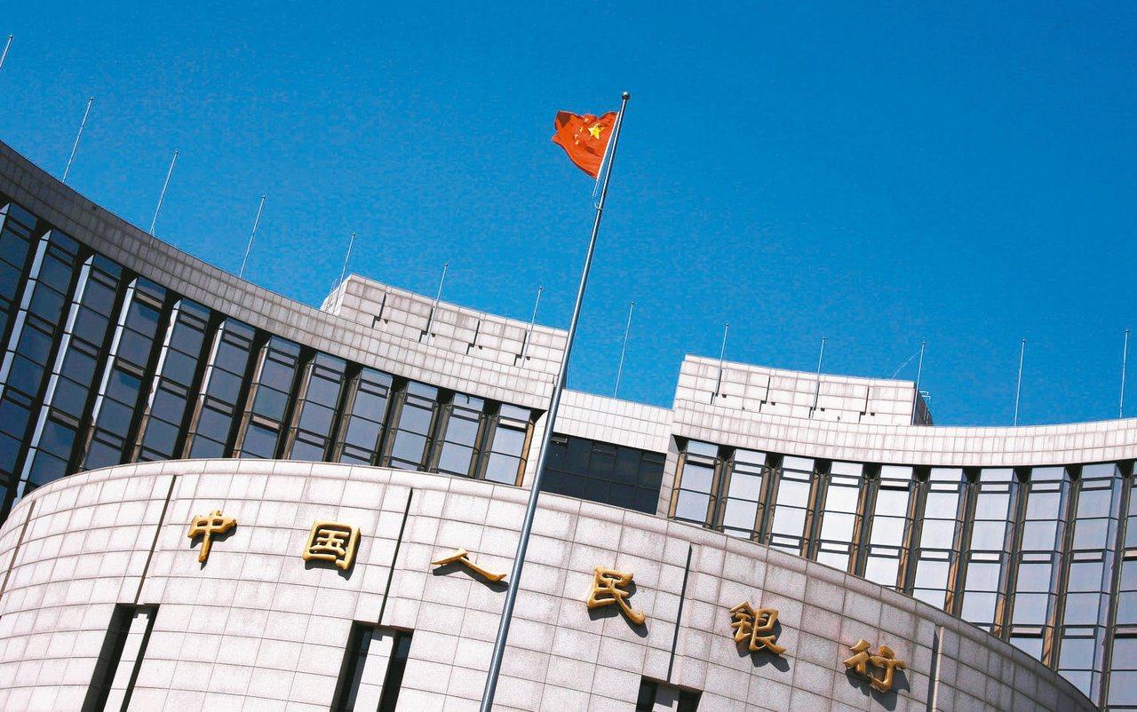 中國人民銀行。 本報資料照片