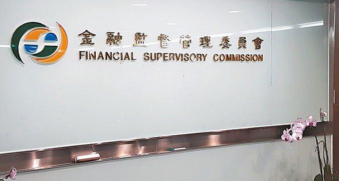 近五年來,銀行理專挪用客戶資金案件多達18件,被金管會裁罰近億元,但金管會的處罰...