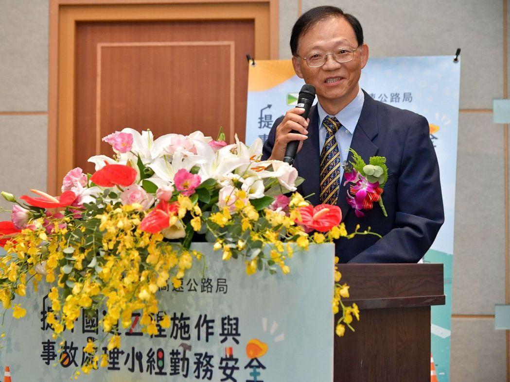交通部高速公路局副局長陳國隆 高公局/提供