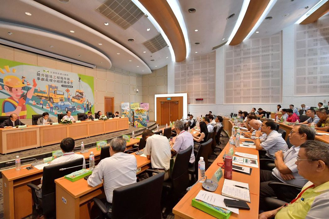 眾多產官學界人士參與研討會 高公局/提供