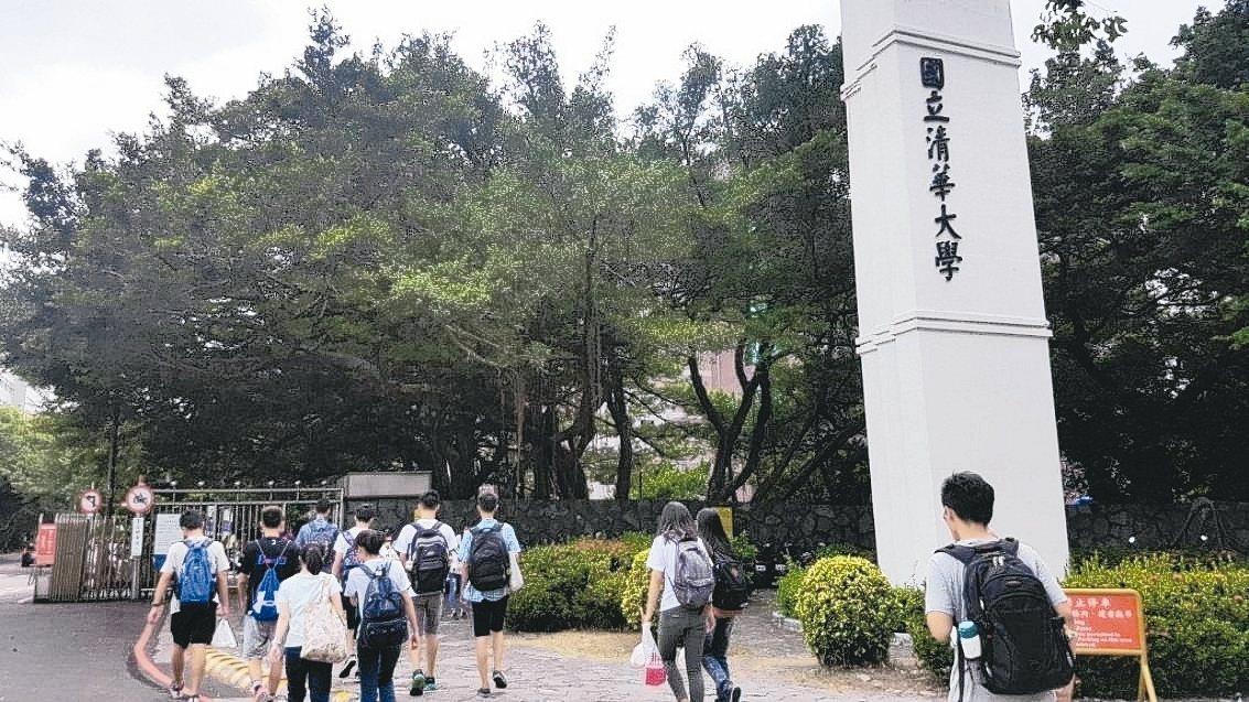 清大是全台最早辦扶弱的頂尖大學。 聯合報系資料照片