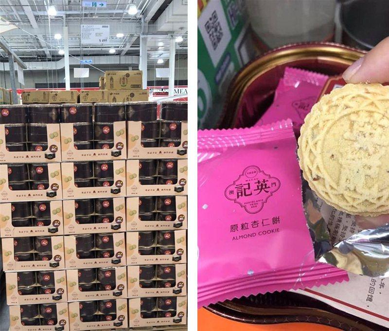 網友逛好市多驚見在澳門念念不忘的杏仁餅,立刻掃貨3組。圖擷自COSTCO好市多 ...