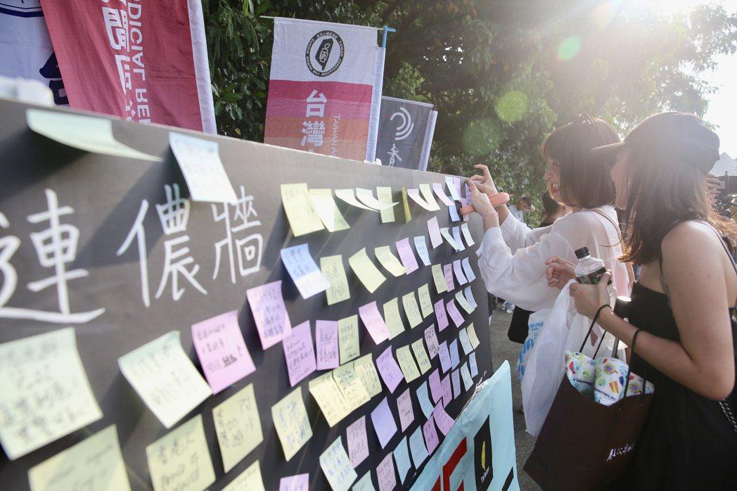 台灣民眾在「連儂牆」留言聲援香港反送中。攝於8月10日。 圖/聯合報系資料照