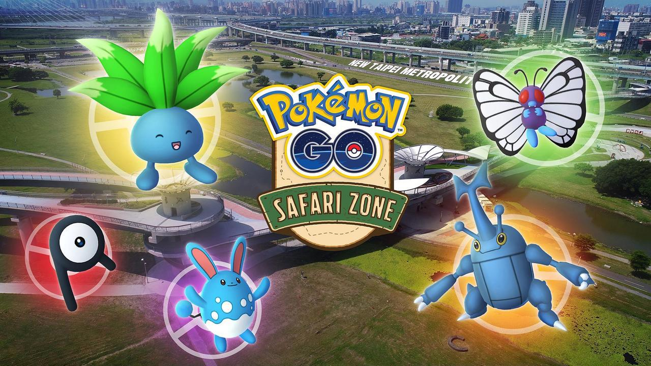 圖/摘自Pokemon Go官方網站