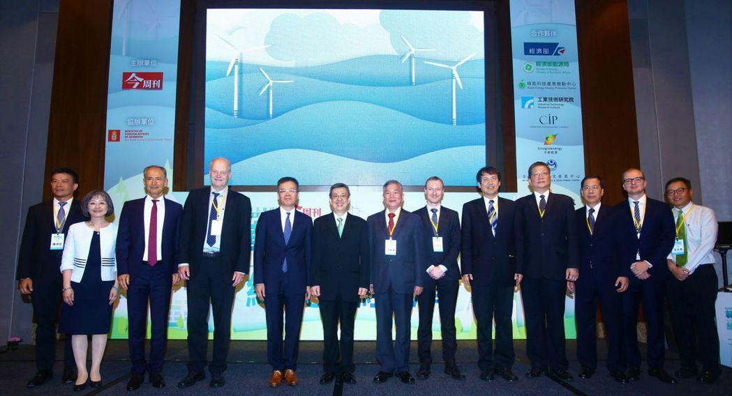第三屆轉型能源綠色經濟國際論壇圓滿舉辦。今周文化/提供