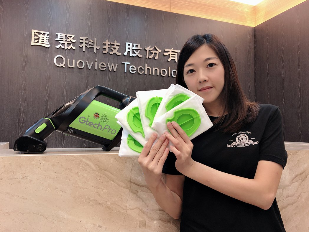 消費者只要購買Pro系列集塵袋無線除蟎吸塵器,即享有永久集塵袋免費申請,讓不愛沾...
