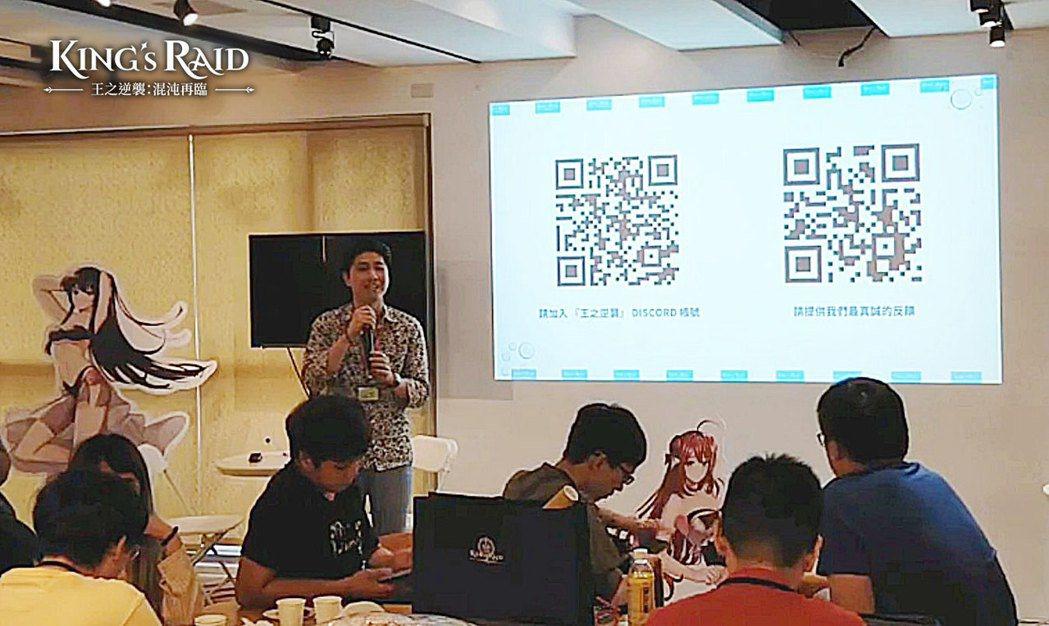 Vespa Inc.台灣代表William感謝玩家熱情參與,並正式宣布台灣分公司...