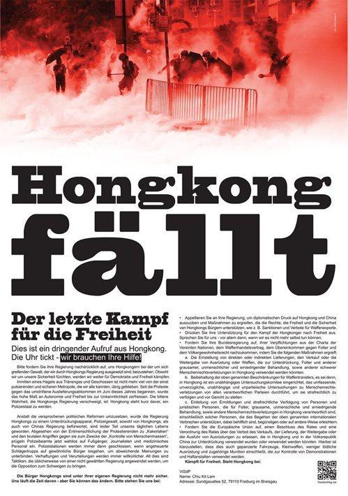 德國《法蘭克福匯報》因印刷廠被雷擊中,該廣告只在網路上刊登。圖擷自Freedom...