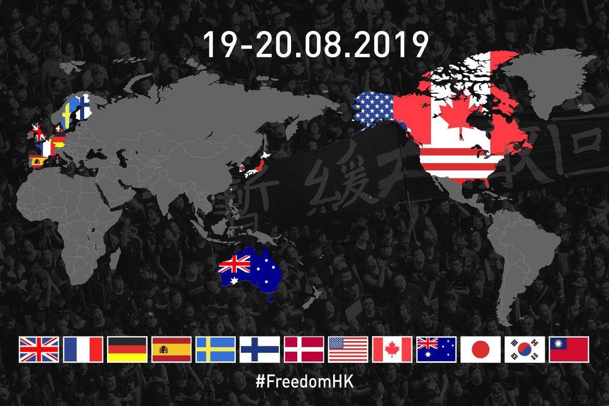 G20與攬炒團隊這次合作,在全球13國18份報紙刊登廣告。圖擷自Freedom ...