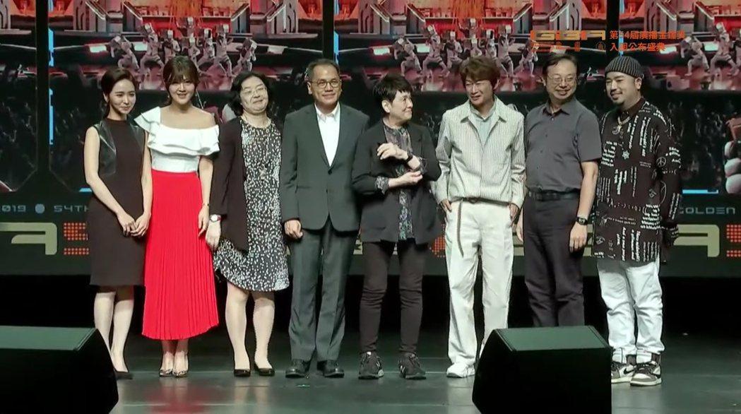 第54屆廣播金鐘獎入圍名單公布記者會。 圖/擷自Youtube