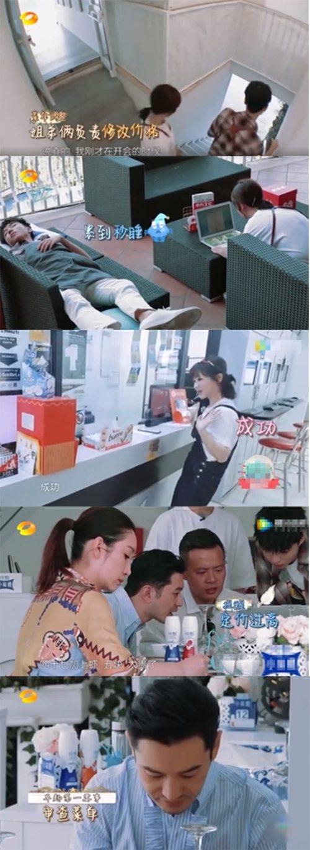 《中餐廳》劇照。 圖片來源/香港01