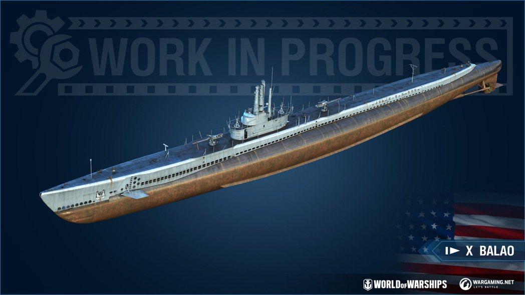 美國潛水艇 Balao(X階)