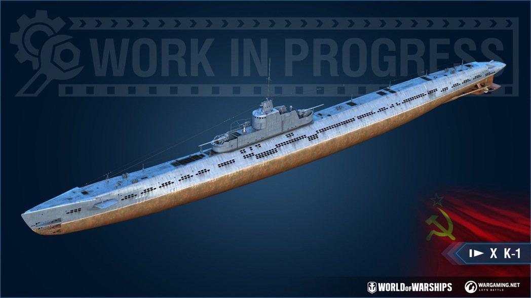 蘇聯潛水艇 K1(X階)