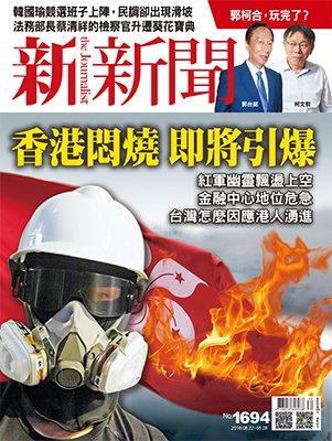 香港悶燒,即將引爆。攝影/新新聞編輯室