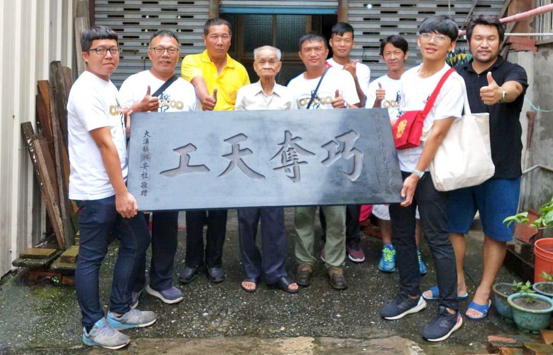 北港鎮神轎大師許澤南(左四)才是桃園大溪興安社一座珍貴木雕神轎作者,因緣際會讓神...