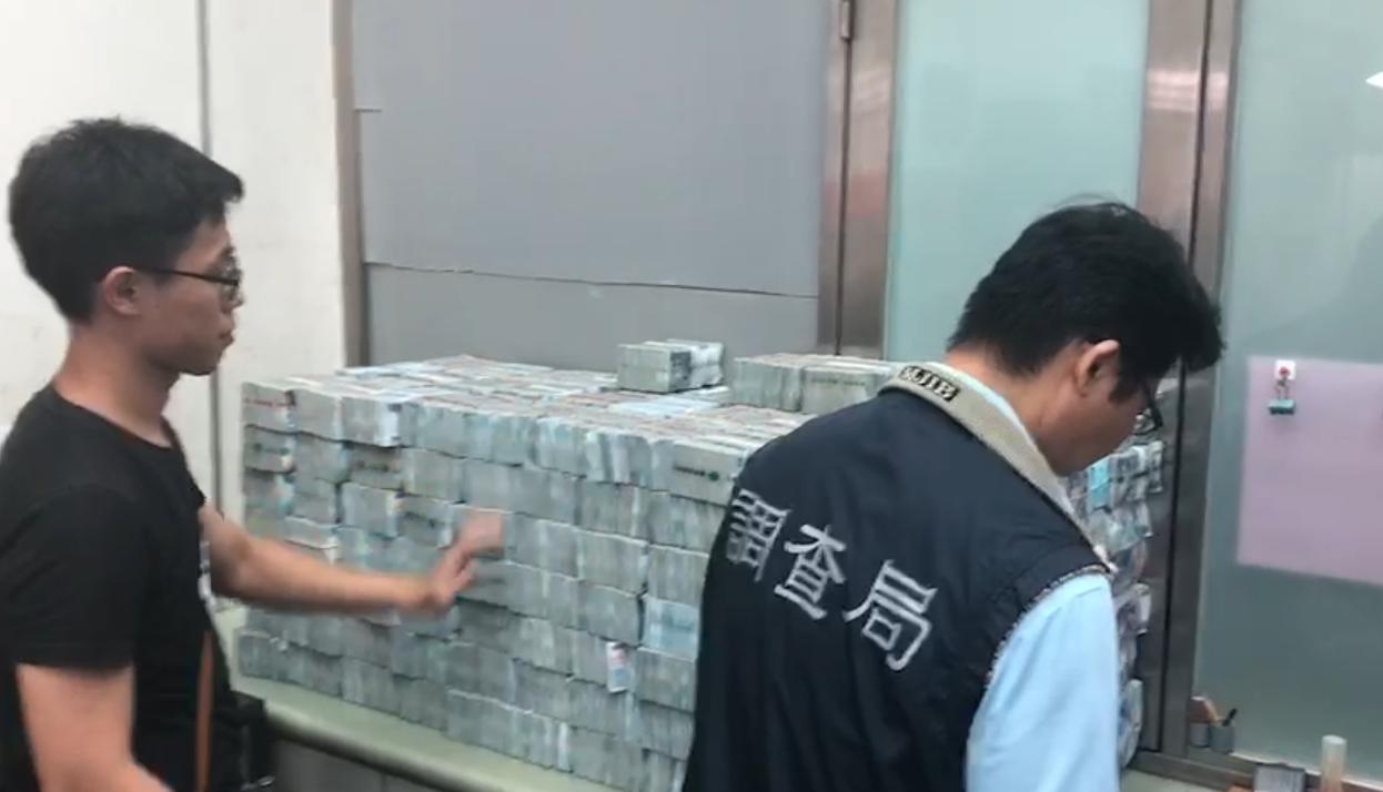 檢調昨天查出地下匯兌案,查扣現金達2億餘元。記者姜宜菁/翻攝