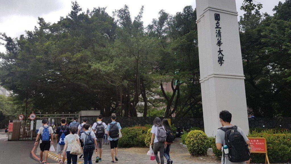 清華大學。本報資料照片