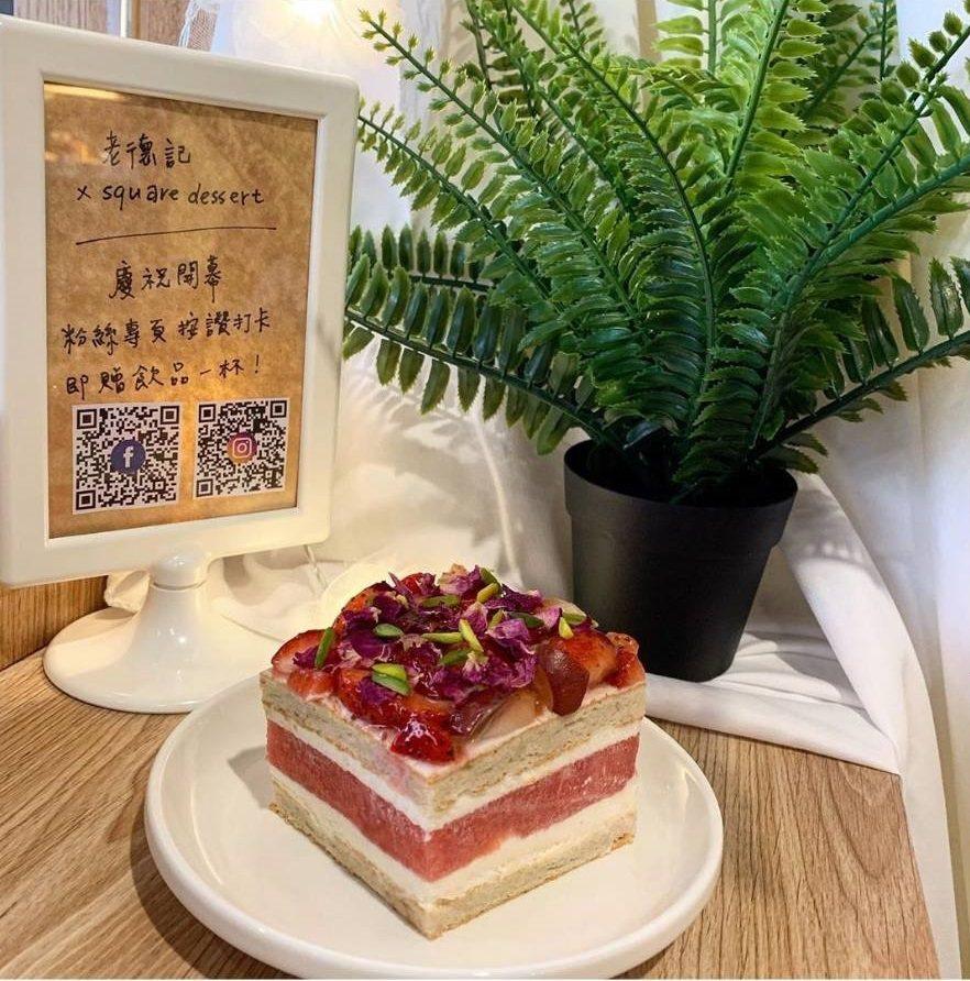 特別的「草莓西瓜蛋糕」藏身高雄公仔麵小店。IG @555ashin555提供