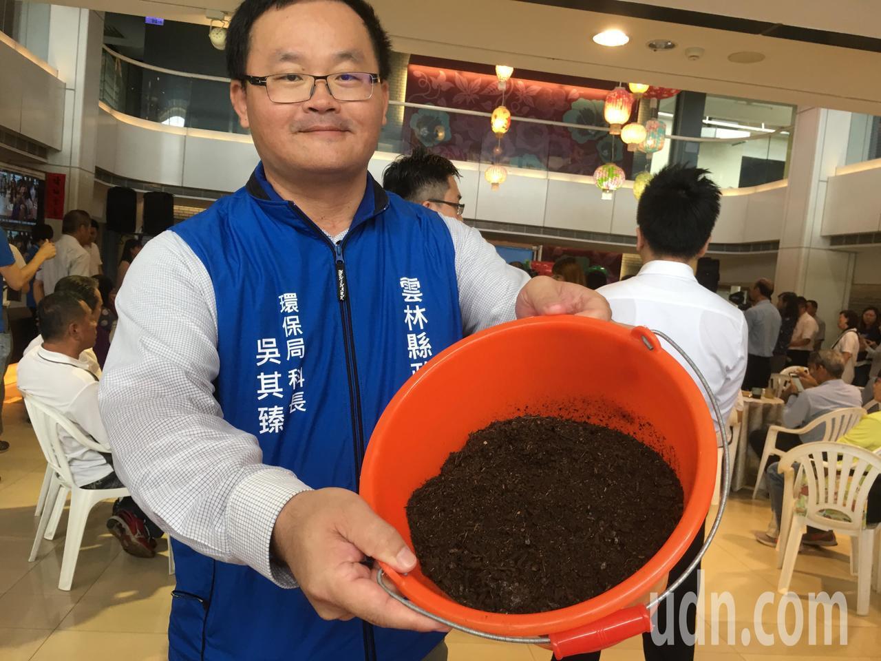 雲林縣廚餘再利用全國模範生 堆肥免費送