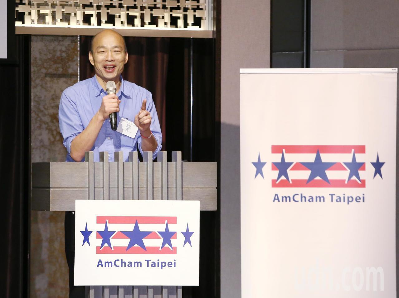 國民黨總統候選人韓國瑜今天受美國商會邀請北上專題演講。記者曾原信/攝影
