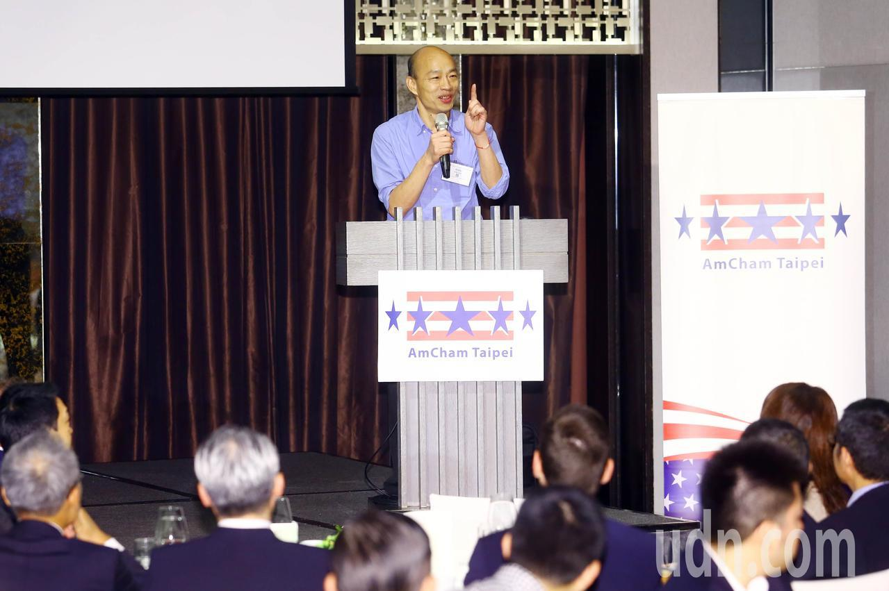 高雄市長韓國瑜中午在台北市美國商會所舉辦的午餐會中,以「從高雄市政到台灣未來 —...