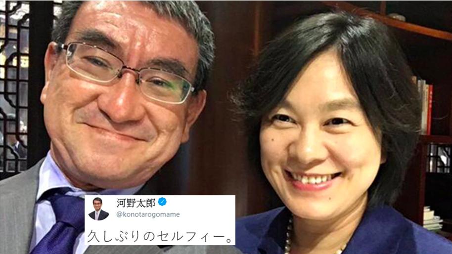 日本外相河野太郎在推特發出與中共外交部發言人華春瑩合照,稱這是「久違的合照」。(...