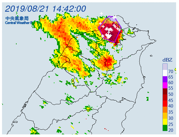 中央氣象局針對台北市、新北市發布大雷雨即時訊息。圖/取自氣象局網站