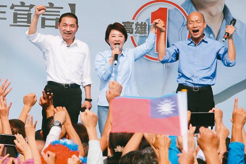 新北市長侯友宜(左起)、台中市長盧秀燕與高雄市長韓國瑜去年同台成功造勢。本報資料照片
