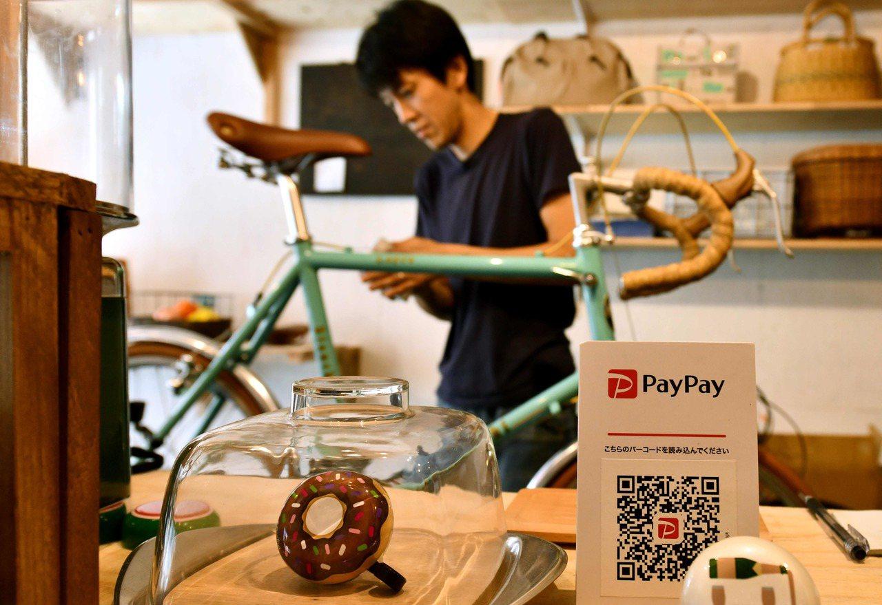 因為高齡化的關係,日本人偏愛使用現金,例如自行車店雖可透過行動支付系統PayPa...