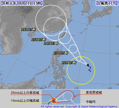 今年第11號颱風白鹿生成。圖/取自日本氣象廳