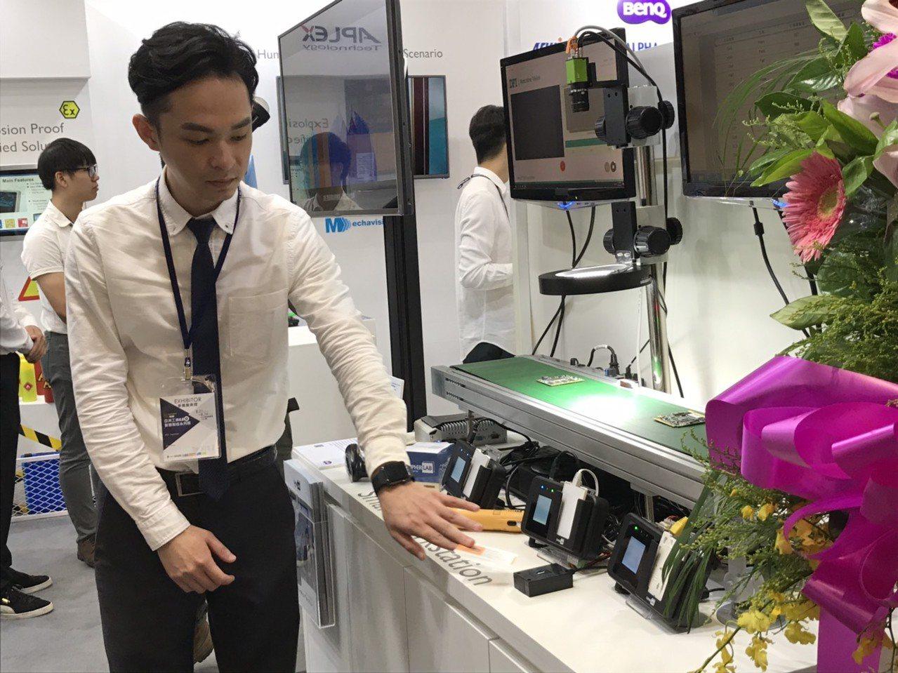 佳世達今年新展出的智慧工站。記者蔡銘仁/攝影