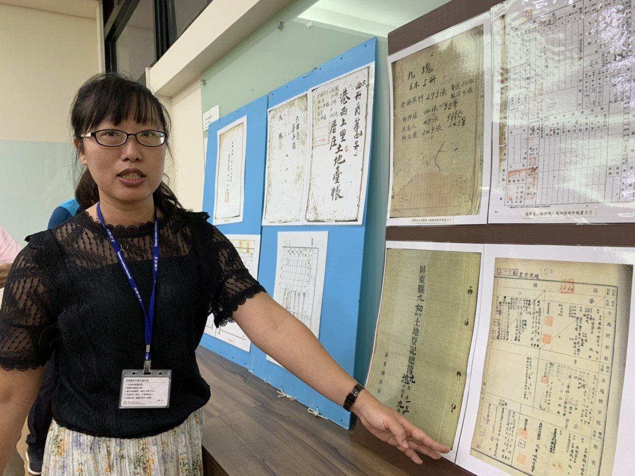 為了清查地籍資料,屏東縣政府地政處還找出日據時代的地籍資料逐一核對清查。記者翁禎...