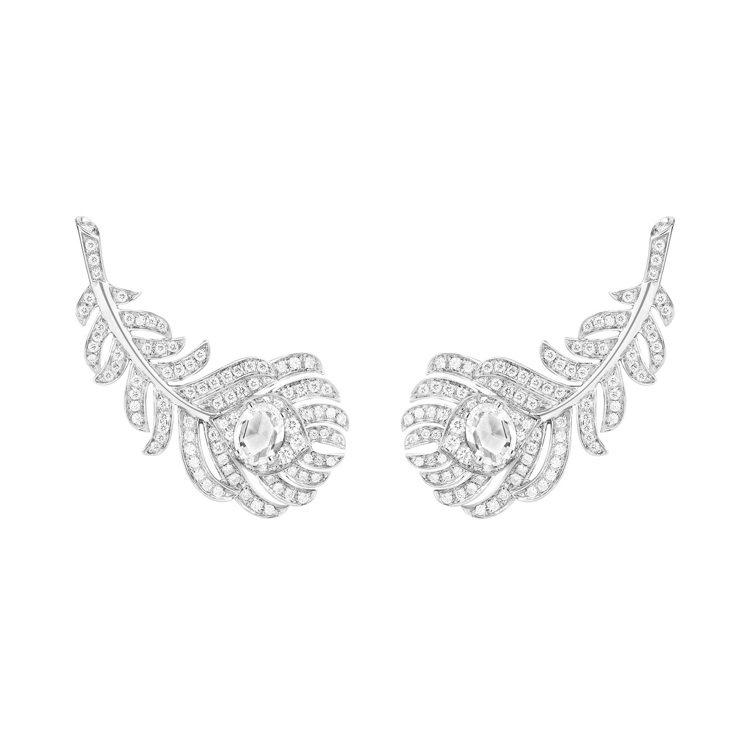 寶詩龍Plume de Paon孔雀羽毛系列白金鑲鑽耳環,60萬9000元。圖/...