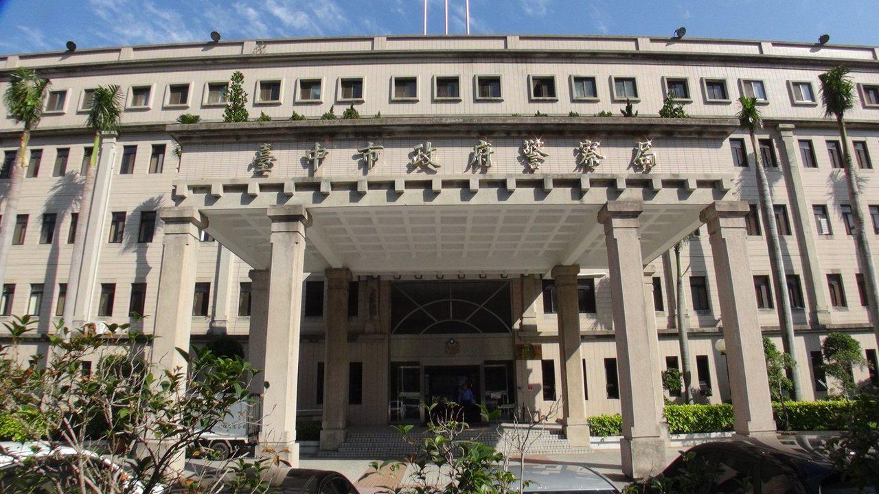 台中市第六警分局市政所今天下午在西區緝捕詐欺犯,警方使用警械開4槍,制止嫌犯逃逸...