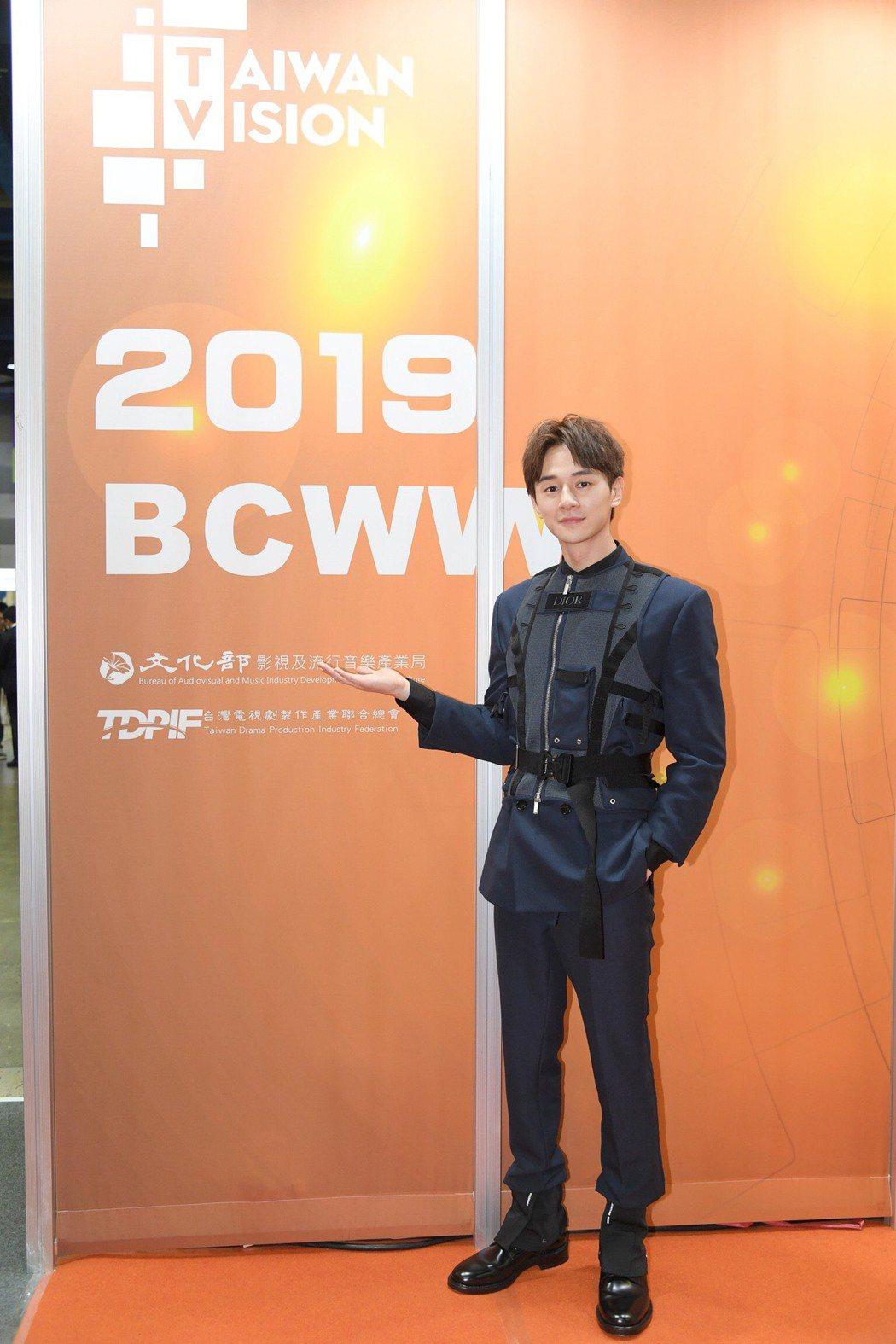 張軒睿出席韓國首爾綜合貿易中心(COEX)舉辦的「韓國國際廣播電視節目交易展」。...