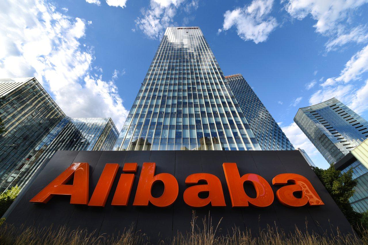 《路透》21日根據獨家消息指出,考量到香港近期情勢,阿里巴巴已決定延後在香港證交...