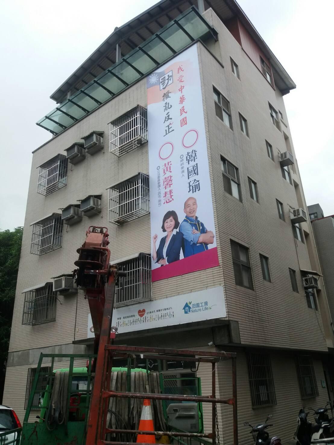 黃馨慧與韓國瑜合照,兩周前已上街頭。圖/黃馨慧提供