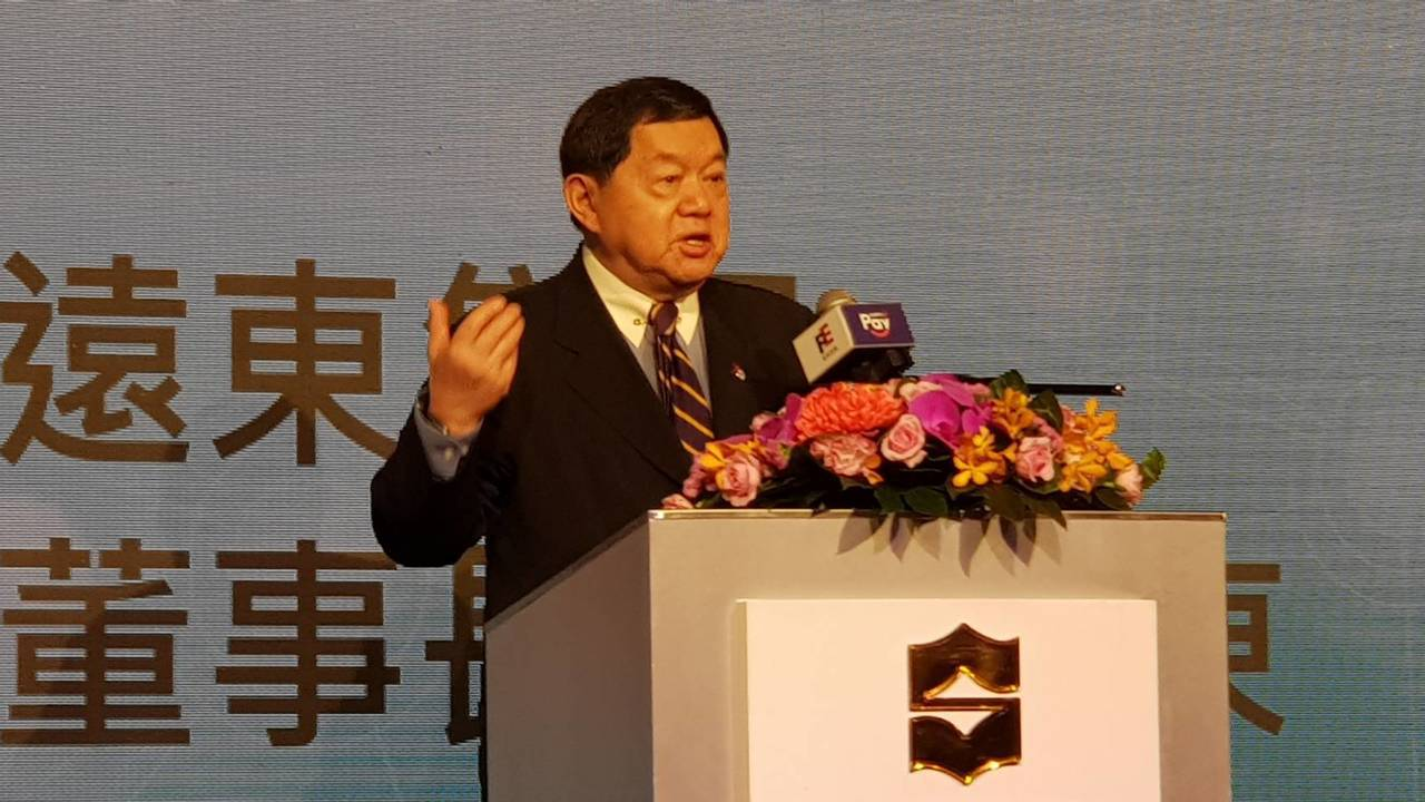 遠東集團董事長徐旭東曝自己在大陸有現金卻無法付款。記者戴瑞瑤/攝影