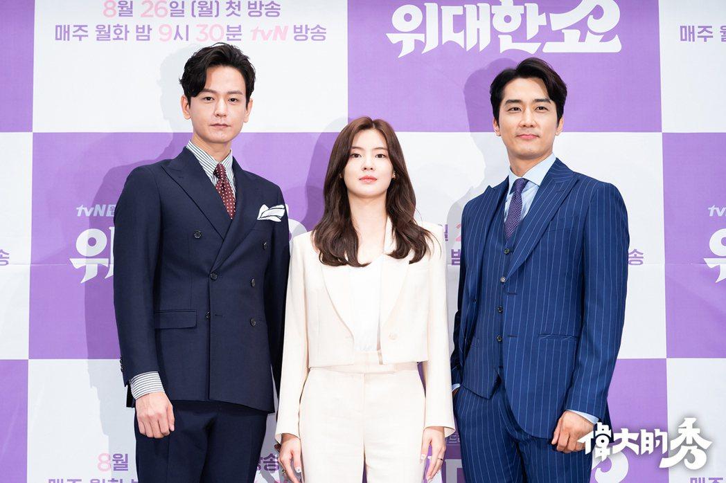 林周煥(左起)、李善彬與宋承憲在新戲中上演三角戀。圖/愛奇藝台灣站提供