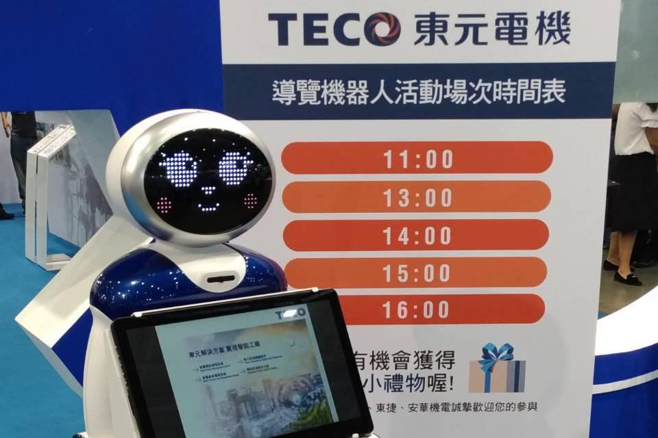 東元進軍服務型機器人市場 搶攻這些商機