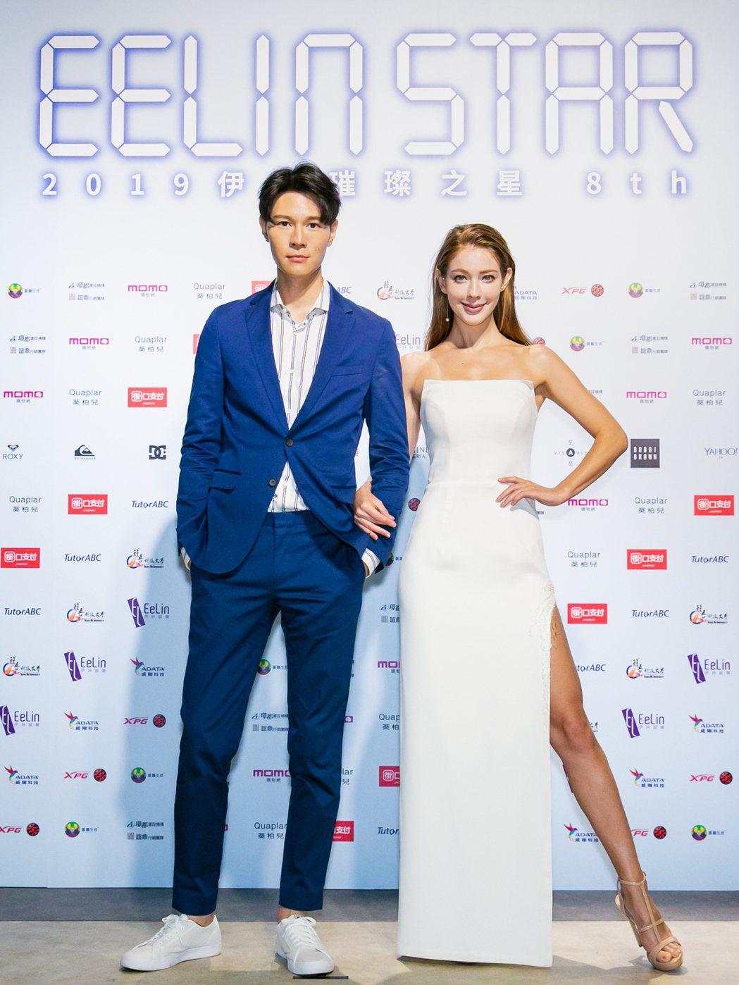 吳珝陽(左)、安妮出席「2019伊林璀璨之星總決賽」。圖/伊林娛樂提供